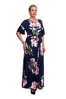 Женское повседневное длинное платье большого размера  1705051/2S