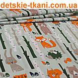 """Отрез ткани """"Лисички с березами"""" на серо-мятном фоне (№910а) размер 52*160, фото 2"""