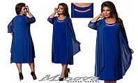 """Нарядное женское платье """"Арина"""" микромасло + вшитая накидка из сетки с блеском размеры:58,60,62"""