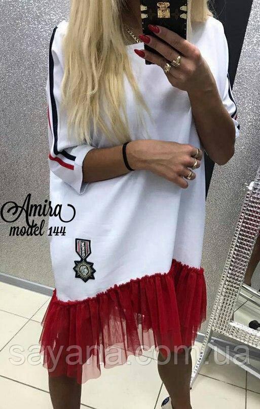 Женское платье с фатином в расцветках. НО-28-0817