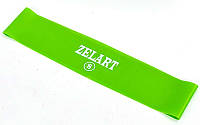 Лента сопротивления Loop Bands Zelart FI-6410-G