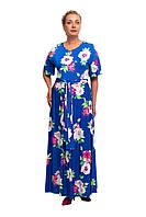 Женское повседневное длинное платье большого размера  1705051/1S