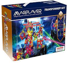 Магнітний конструктор MAGPLAYER 218 деталей