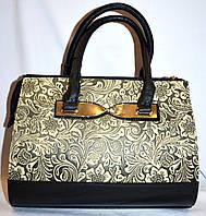 Женская молочная каркасная сумка с перфорацией B Elit без ремешка 26*33