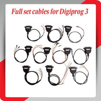Полный комплект. Кабели для Digiprog III  одометра программист