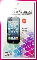 Плёнка Для Apple Iphone 5 5G 5S 2В1 Матовая