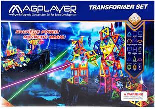 Магнітний конструктор MAGPLAYER 208 деталей