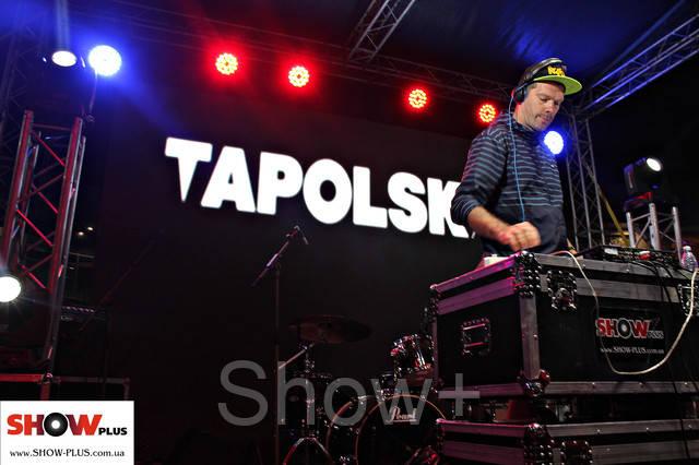 Музыкальным сетом от Dj Tapolsky