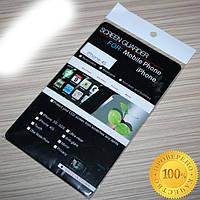 Защитная Плёнка Стекло Для Iphone 4 4G 4S