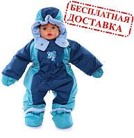 Детский демисезонный комбинезон трансформер (Бирюзовый с темно-синим)