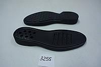 Подошва для обуви детская 3255 чорна р.30-33
