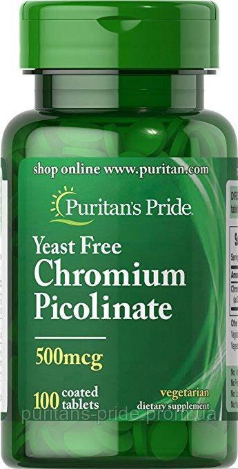 Минерал хром пиколинат, Puritan's Pride Chromium Picolinate 500 mcg Yeast Free (100 Tablets)