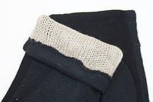 Женские перчатки комбинированные Замша и кашемир Большие, фото 3