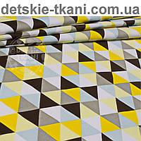 Бязь польская c жёлтыми и серыми треугольниками (размером 4 см), №913а