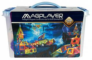 Магнитный конструктор MAGPLAYER 268 деталей