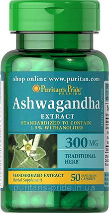 Ашваганда, Puritan's Pride Ashwagandha Standardized Extract 300 mg 50 Capsules, фото 2
