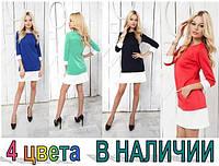"""Женское платье """"Глория"""",ткань дайвинг"""