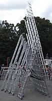 Практика Plus усиленная лестница трехсекционная 3х10 до 7.3 метров