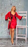 Халат шелковый с кружевом Serenade (Серенада) 2001 Бордо с черным