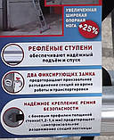 Практика Plus усиленная лестница трехсекционная 3х14 до 10 метров, фото 7