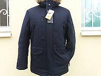 Куртка зима аляска на верблюжей шерсти