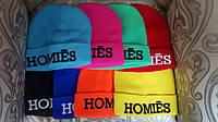 Женская шапка Homies,фото реальное!8 цветов!