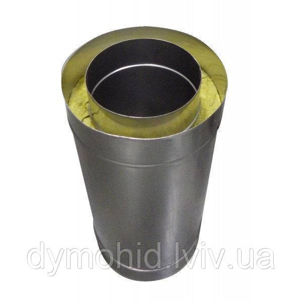Димохідна труба з нержавійки утеплена 1000мм  AISI 304, т. 0,5 (Ǿ120*Ǿ180)