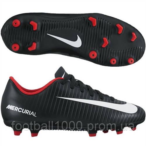 9add0c1c Детские бутсы Nike Mercurial Vortex III FG 831952-002 - Gooool.com.ua