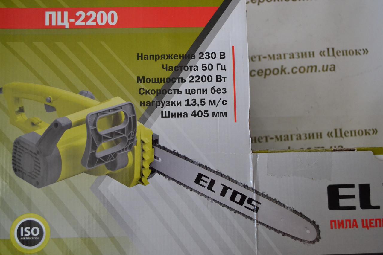 Пила ланцюгова електрична Eltos ПЦ-2200