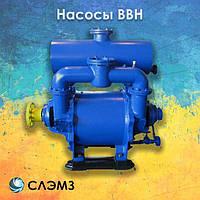 Насос ВВН 1-25 цена Украина вакуумный водокольцевой агрегат с двигателем запчасти ремонт
