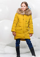 Зимний пуховик для девочки | Детская теплая зимняя куртка