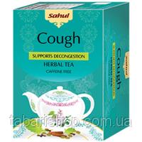 """Аюрведический,травяной чай """"Колдикс""""-для предупреждения простудных заболеваний."""