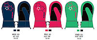 Зимние рукавицы для девочки BRUGI