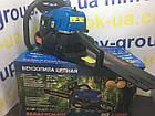 Бензопила Беларусмаш ББП 6300 праймер ,1 шина | 1 цепь , фото 3