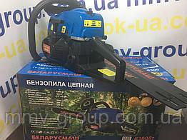 Бензопила Беларусмаш ББП 6300 праймер ,2 шины | 2 цепи