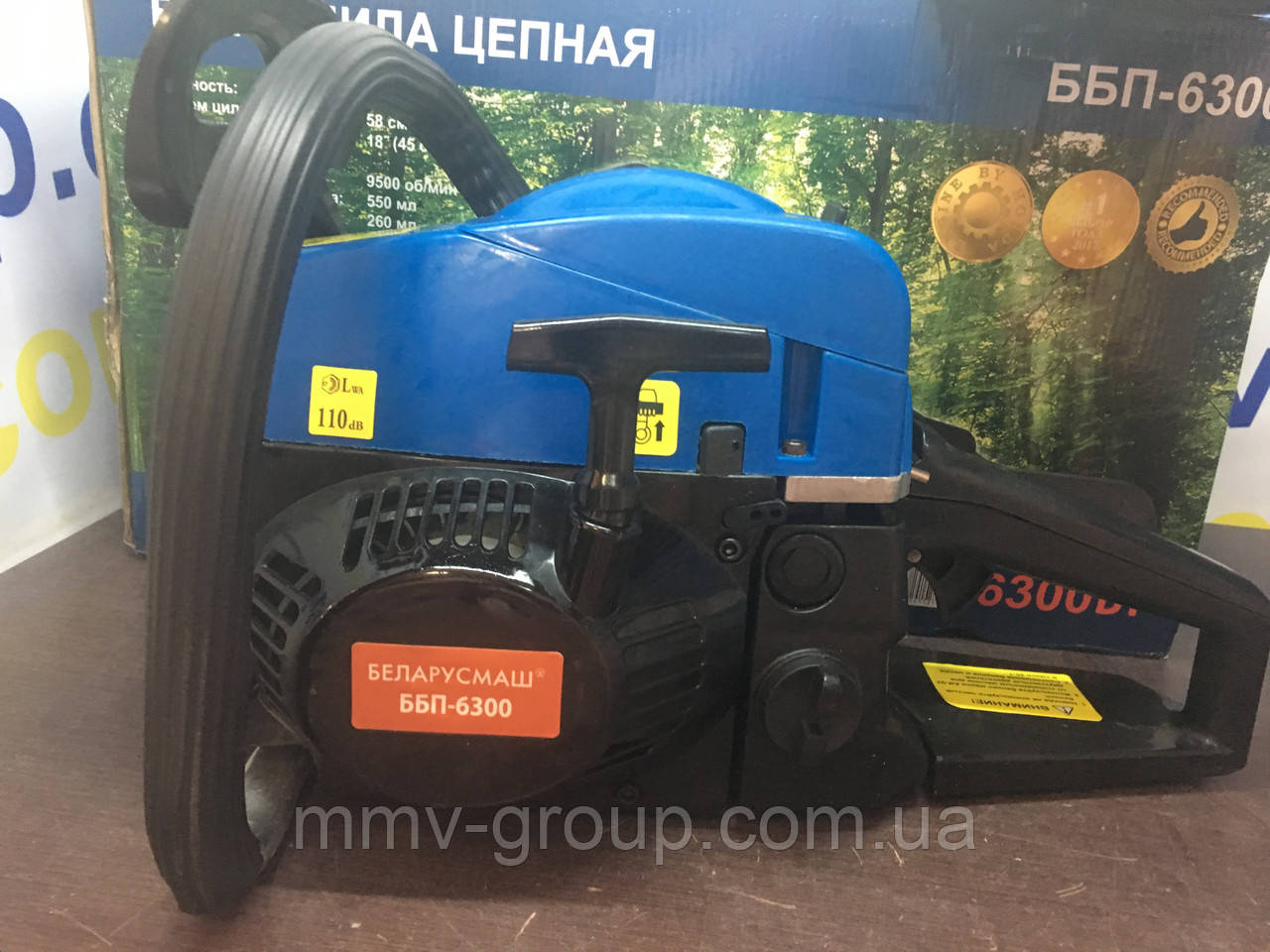 Бензопила Беларусмаш ББП 6300 праймер ,1 шина | 1 цепь