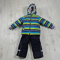 Нарядный детский зимний комбинезон (штаны+куртка) Радуга