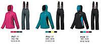 Зимний лыжный комбинезон для женщин BRUGI