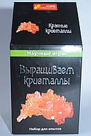 """Научные игры мини """"Выращиваем кристаллы"""" (красные)"""