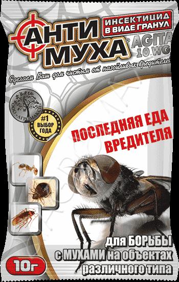 АнтиМуха Агита (антимуха), (10 г) — эффективное уничтожение мух в помещениях и на улице, 1, 2, 3