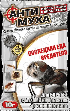 АнтиМуха Агита (антимуха), (10 г) — эффективное уничтожение мух в помещениях и на улице, 1, 2, 3, фото 2