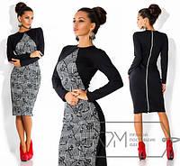 Женское платье ,ткань плотный трикотаж + фукра