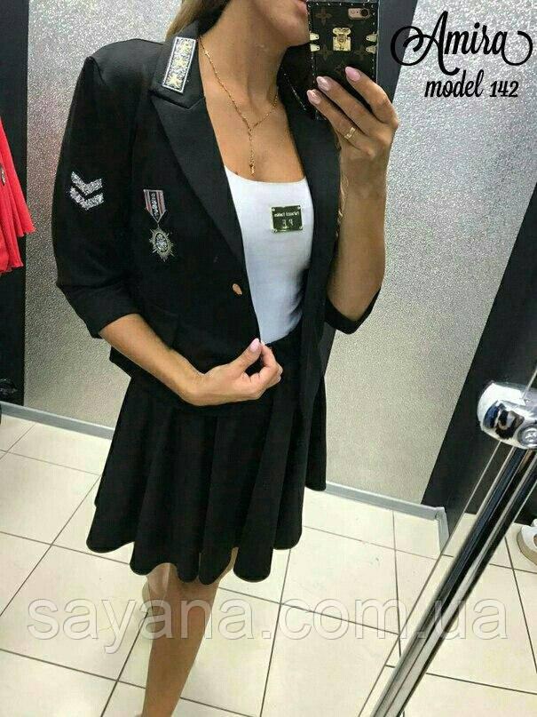 Очень красивый женский костюм