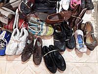Обувь секонд хенд осенняя