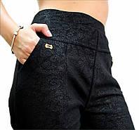 "Теплые женские термо-брюки накатка на меху ""Jujube"" №В225-2"