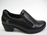 Кожаные женские туфли ТМ Mammamia, фото 1