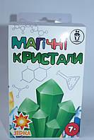 """Научные игры """"Магические кристаллы"""" (зеленые)"""