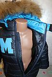 Детский зимний комбинезон+куртка,26,28,30,32 р. (натуральная опушка), фото 2