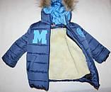 Дитяча куртка на хлопчика 26,28,30,32 р., фото 2