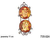 """Набор декоративных тарелок """"Бистро"""" 735-024"""